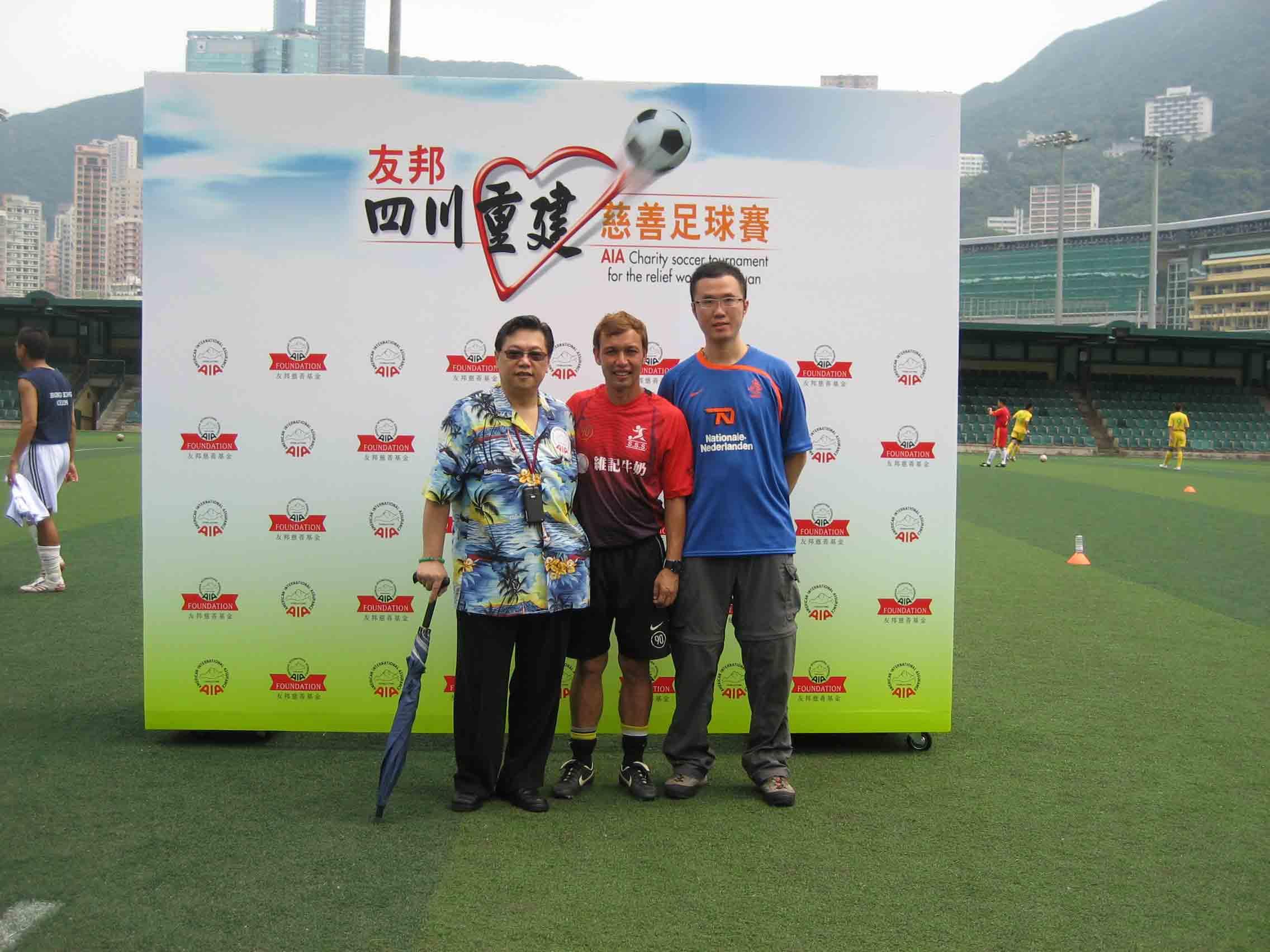 我們的物理治療客戶, 明星足球隊, 香港曼聯官方球迷會, DHL香港, 香港鐵路有限公司 MTR