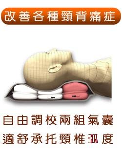 pillow_1